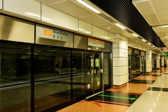 TECO Vitreous Enamel Panels in SMRT Mountbatten Station