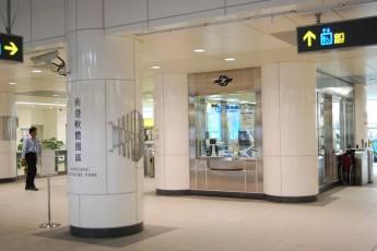 metro-nangang-software-park-station-02
