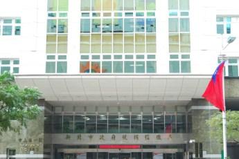 building-revenue-service-office-new-taipei-city-government-05