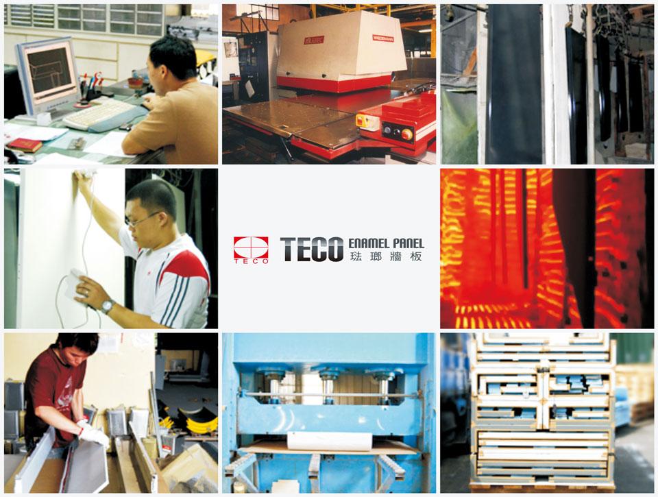 TECO Vitreous Enamel Manufacturing Process Image