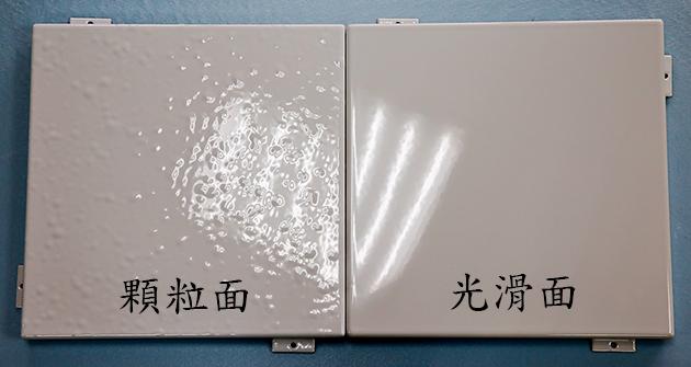 Gloss_Level_PS_WEB_中文