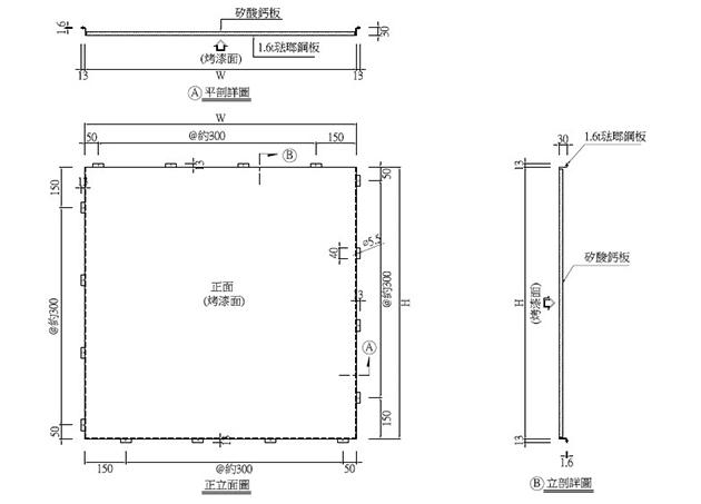 Screw-Fixing-PS_WEB_630X453_中文