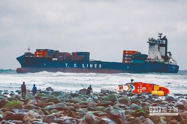 A stranded ship near Taipei city