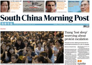 picture of the frontpage of the China Morning Post October 6, 2016