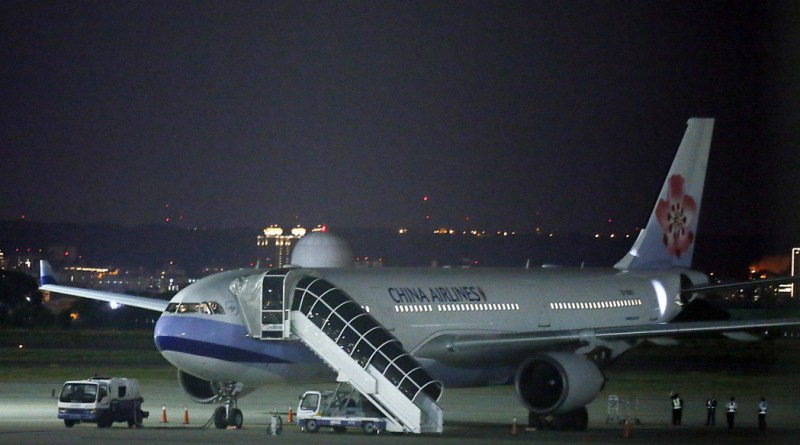 China Airlines A330 Airbus