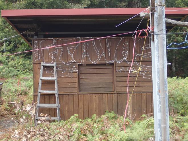 outbuilding at a research center in Yushan National Park are seen vandalized in 2017
