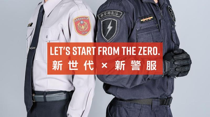 police uniforms in Taiwan are about to be redesigned after a 30 year hiatus