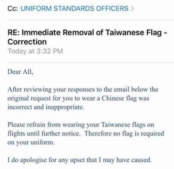 email from UAE apologizing for ordering Taiwanese crew to wear PRC flag