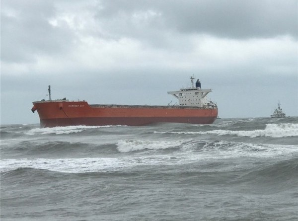 The vessel harvest sky aground on the coast of Taiwan