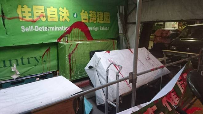 pro-Taiwan independence camp trashed by Chinese Nationalists