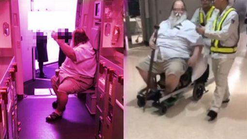 obese passenger at Taipei Taoyuan International Airport