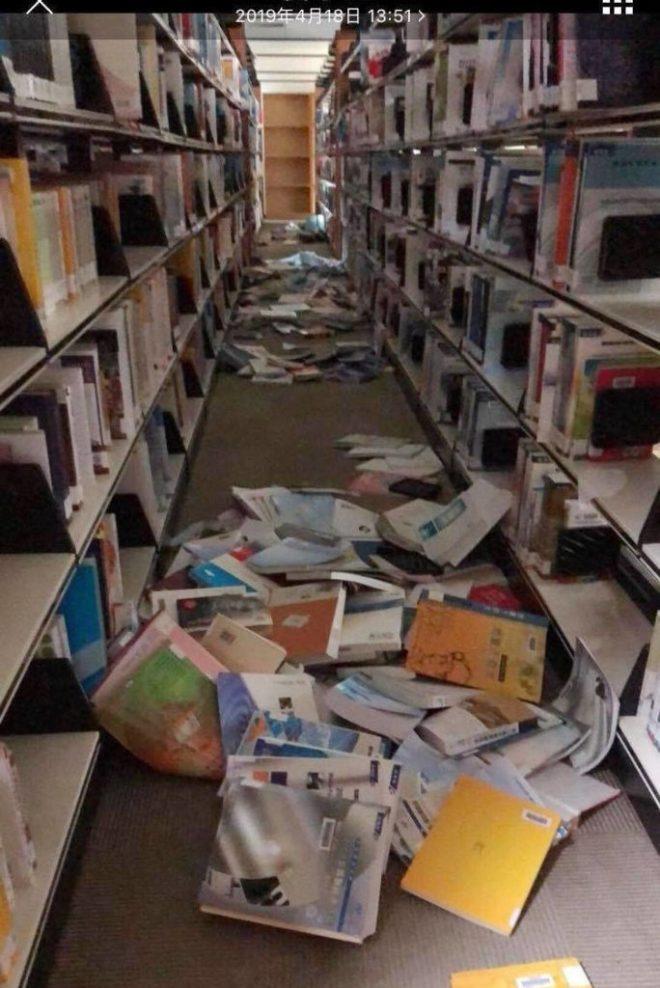 books fell off shelves at university