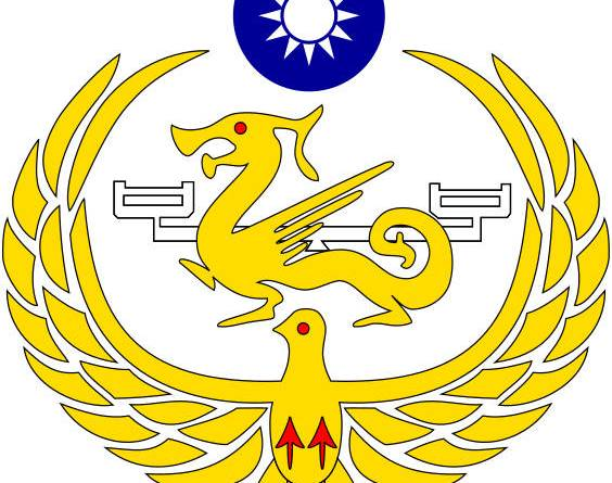 Taiwan coast guard logo