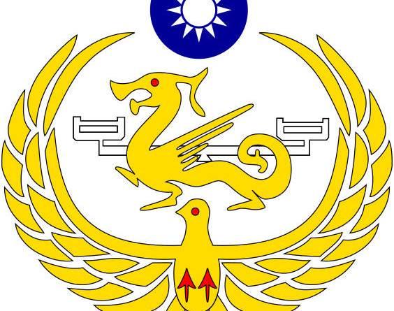 Taiwan coast guard logo