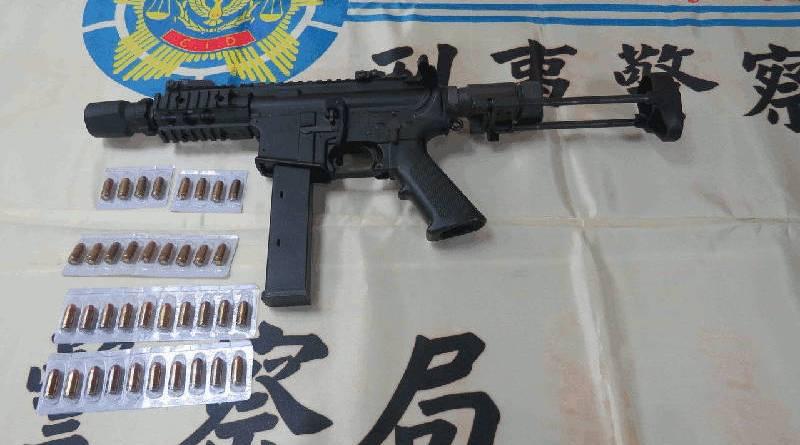 mk9 submachine gun