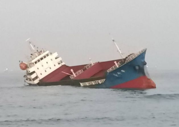 ship aground on coast of Kaohsiung City
