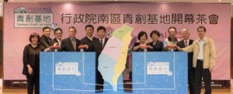 taiwan-startup-hub-opening-611231645353
