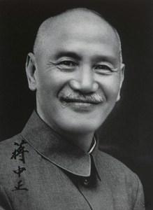 中華民國-總統-蔣中正-蔣介石-蔣公