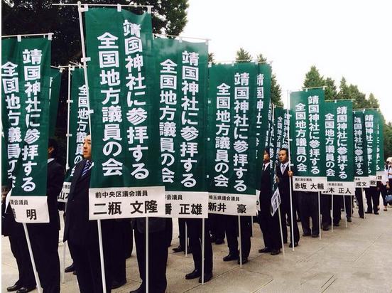 圖說: 日本地方議會拜鬼大軍 。