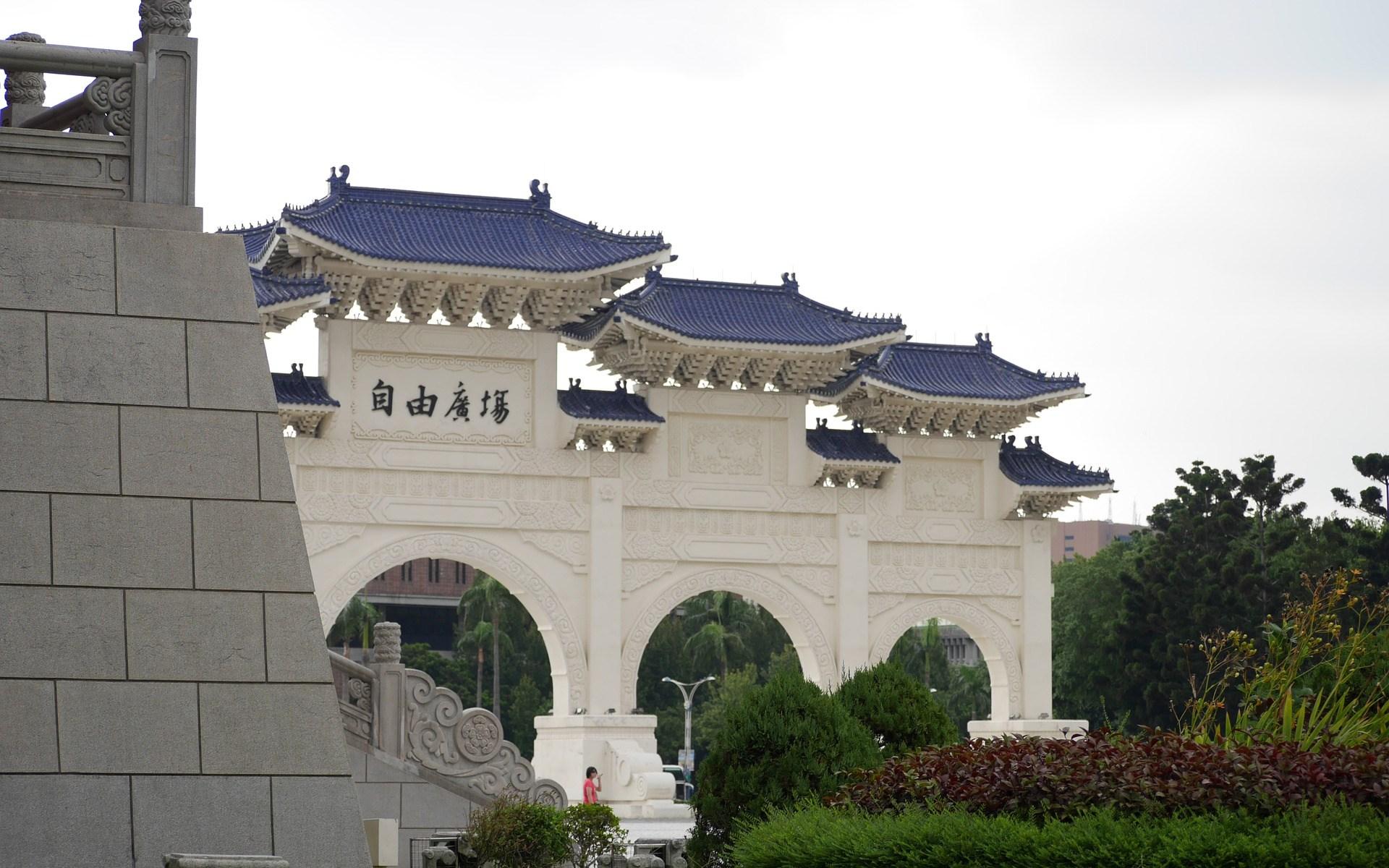 Gardens, Liberty Square, Taipei