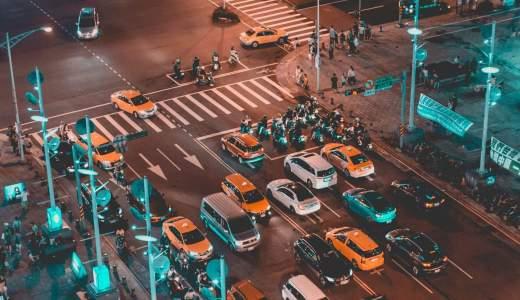 台湾のしっぽ的 台湾旅行の注意点 治安・交通