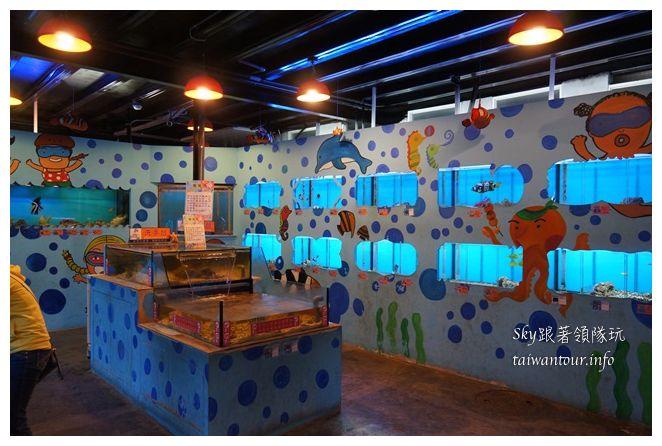 七星柴魚博物館05675