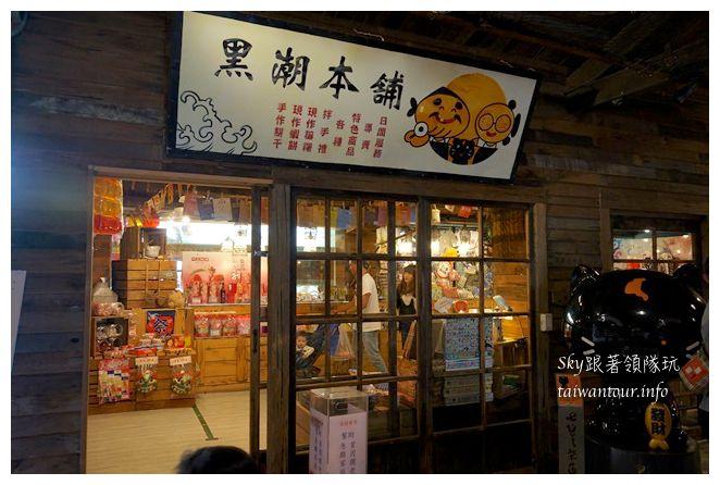 七星柴魚博物館05799