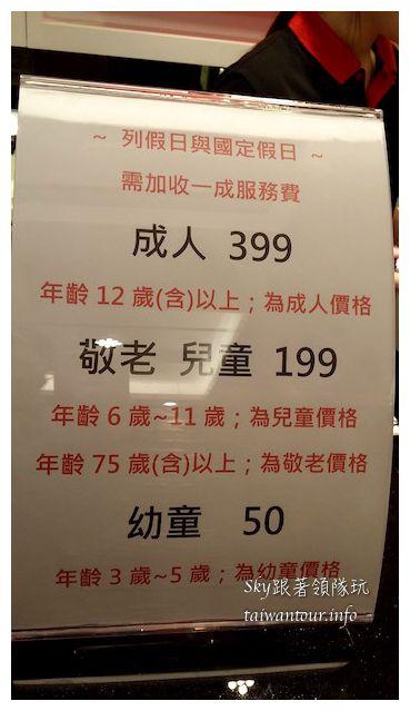 三重吃到飽餐廳樂火鍋32