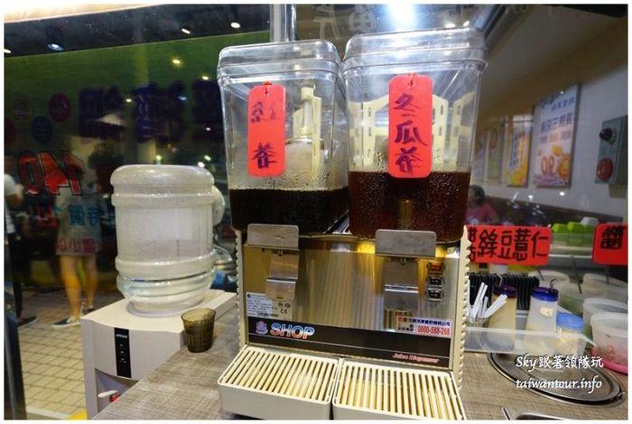 三重美食推薦樂澤刷刷鍋今大滷肉飯旁DSC01919_结果