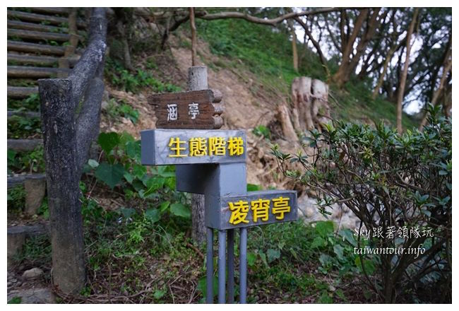 五股景點推薦水錐景觀公園00393