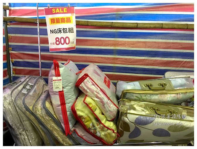 五股特賣會Ablia la belle寢具特賣48