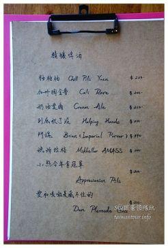 內湖美食推薦MASTRO CAFE00612