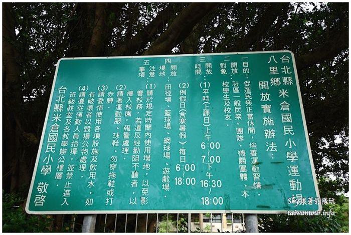 八里景點推薦米倉國小童玩夢工廠米倉玩具魔法學院DSC04940