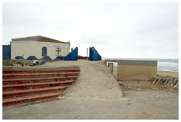 北部景點推薦石門老梅石槽01730