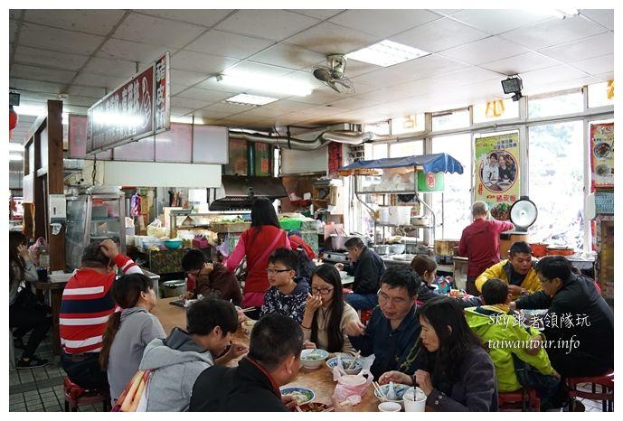 南庄美食豬皮飯松鶴小吃店08750