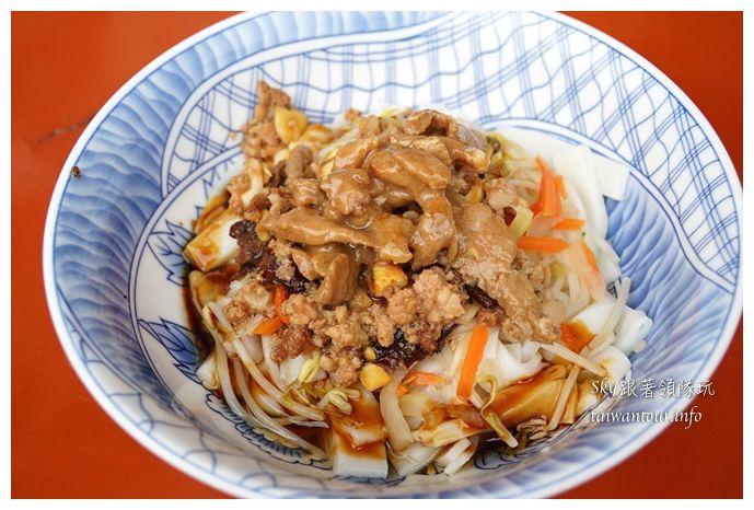 南庄美食豬皮飯松鶴小吃店08761
