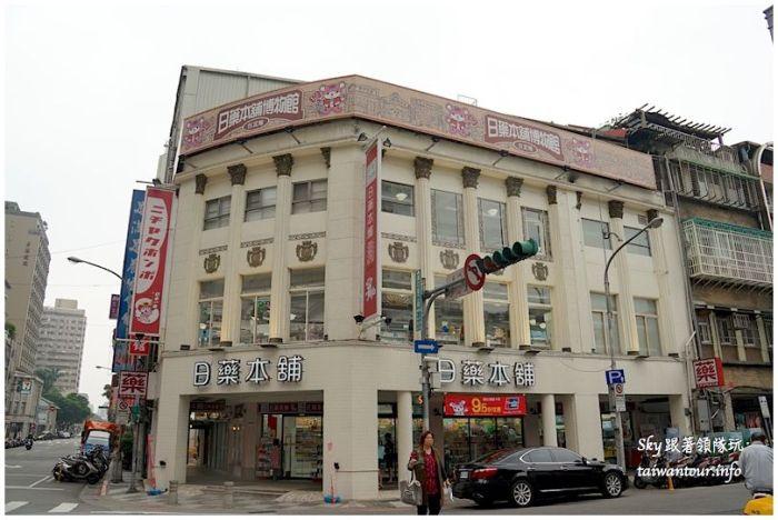 南投住宿推薦國姓鄉泰雅溫泉度假村DSC07452