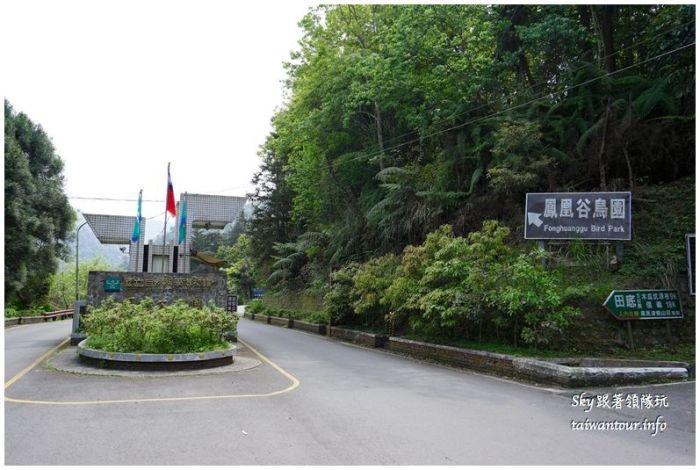 南投景點推薦鳳凰谷鳥園溜滑梯瀑布國立自然科學博物館DSC00255_结果