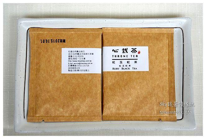 南投美食心栽茶台農17號阿薩姆紅茶05818
