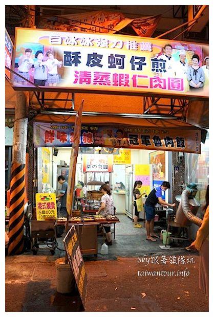 台中清蒸蝦仁肉圓6851