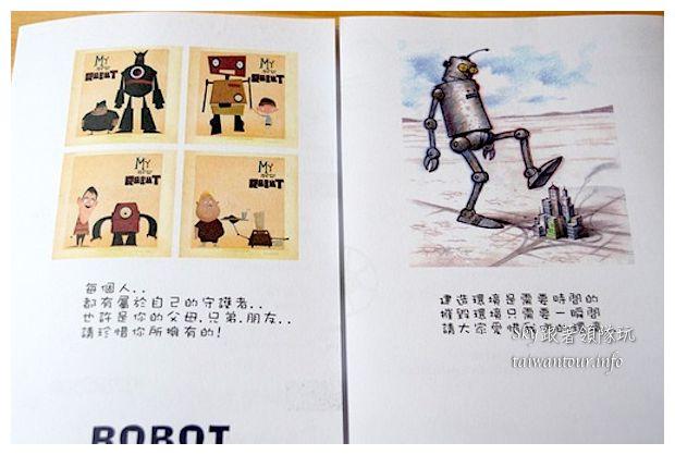 台中綠園道機器人主題餐廳鐵皮駛3163429