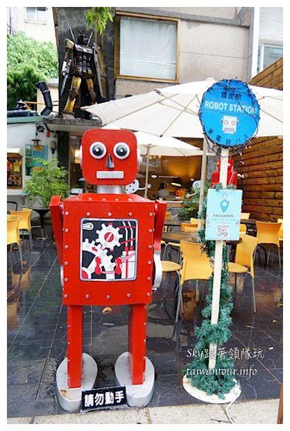 台中綠園道機器人主題餐廳鐵皮駛586