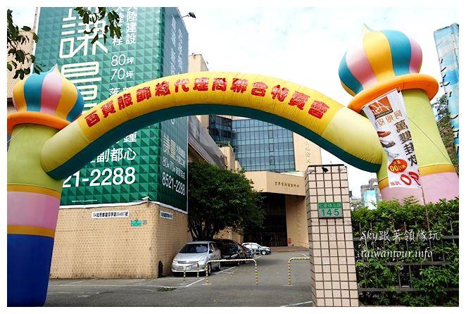台北介壽堂特賣會08282