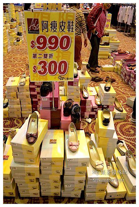 台北介壽堂特賣會08485
