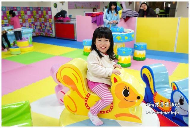 台北景點兒童樂園卡哇依親子館DSC00264_结果