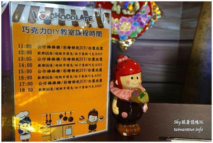 台北景點推薦世界巧克力夢公園淡水漁人碼頭DSC02845_结果