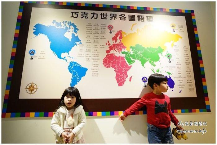 台北景點推薦世界巧克力夢公園淡水漁人碼頭DSC02875_结果