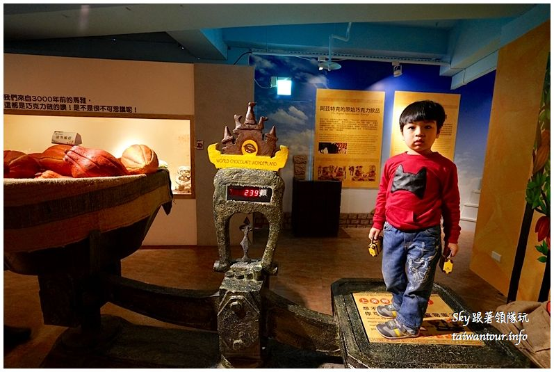 台北景點推薦世界巧克力夢公園淡水漁人碼頭DSC02943_结果