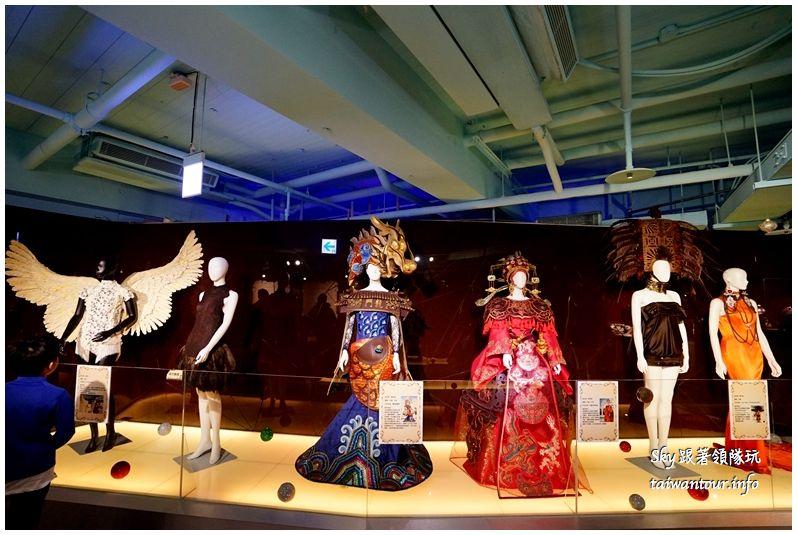 台北景點推薦世界巧克力夢公園淡水漁人碼頭DSC03031_结果