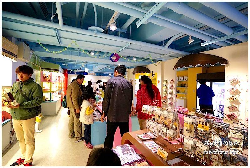 台北景點推薦世界巧克力夢公園淡水漁人碼頭DSC03252_结果